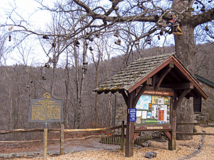Blood Mountain Trailhead