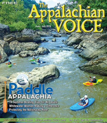 June July 2019 Voice Cover