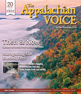 Oct/Nov 2016 cover