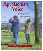 2004 - Issue 2 (April)