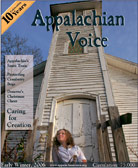 2006 - Issue 6 (December)