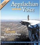 2008 - Issue 7 (December)
